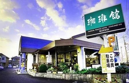 珈琲館倉敷インター店のバイトメイン写真