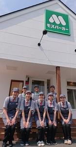 モスバーガー岡山下中野店のバイト写真2