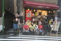 武蔵野アブラ学会吉祥寺店のバイト写真2