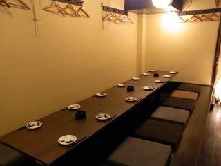呑み処 魚・地鶏・豆腐 よいよい 四ツ谷店のバイトメイン写真