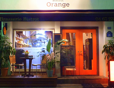 Bistrot Orangeのバイト写真2