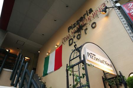 ピッツェリアドォーロ 新宿店のバイト写真2