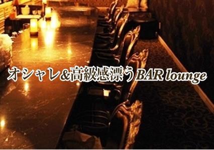 Bar Wのバイト写真2