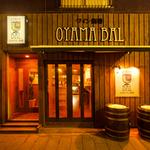 OYAMA BAL 小山ワイン酒場のバイト
