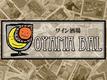 【OYAMA BAL 小山ワイン酒場】のロゴ
