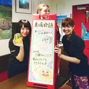 【沖縄ダイニング 美ら島物語】の先輩店員からの声