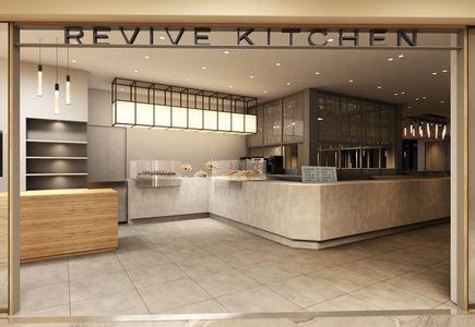 REVIVE KITCHEN 日比谷店のバイト写真2
