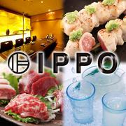 IPPO イーマ梅田店