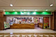 サラディッシュ サンシャイン池袋店