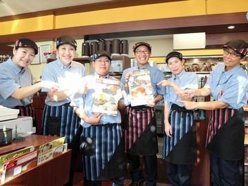 カレーハウスCoCo壱番屋 米沢金池店のバイトメイン写真