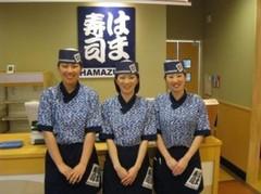 はま寿司 フォレオ菖蒲店