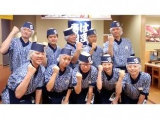はま寿司 ウニクス伊奈店のバイト写真2