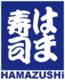 【はま寿司 ウニクス伊奈店】のロゴ
