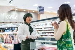 イオン 小樽店 【試食・推奨販売スタッフ】