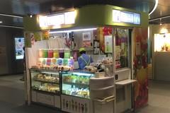 ジュースの森 上野店 オープニングstaff