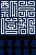 【瓢嘻 銀座本店】のロゴ