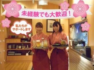 海鮮うまいもんや つぼ八 勝田台南口店のバイトメイン写真