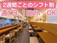 ラーメン横綱 一宮店のバイト写真2