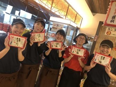 ラーメン横綱 みのおキューズモール店のバイト写真2