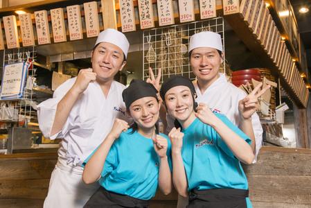 だんまや水産 金沢片町店のバイトメイン写真
