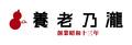 【養老乃瀧 泉店】のロゴ