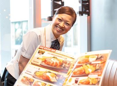 ロイヤルホスト 八丁堀店のバイトメイン写真