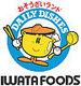 【岩田食品株式会社 V PARETTE品川店】のロゴ