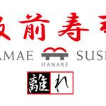 板前寿司 離れ個室 赤坂店のバイト