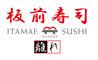 板前寿司 離れ個室 赤坂店のバイトメイン写真