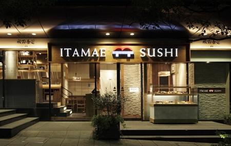 板前寿司 愛宕店のバイトメイン写真