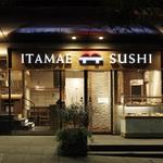 板前寿司 愛宕店のバイト