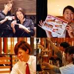 板前寿司 新宿東宝ビル店のバイト