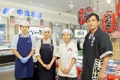 中島水産 南町田店