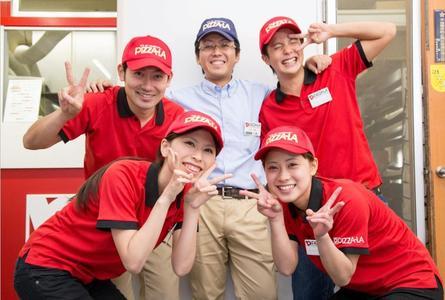 ピザーラ 成田店のバイト写真2