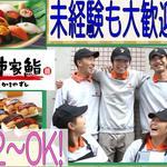 柿家鮨 永代橋店のバイト
