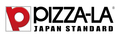 【ピザーラ 下館店】のロゴ