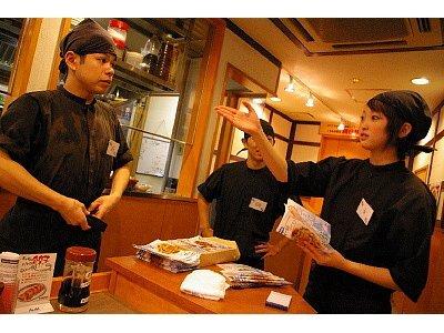 七志とんこつ編 渋谷道玄坂店のバイトメイン写真