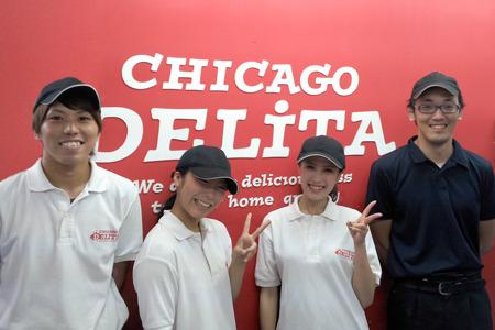 シカゴデリータ 豊中店のバイトメイン写真