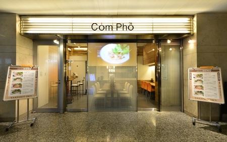 コムフォー 丸の内オアゾ店のバイトメイン写真