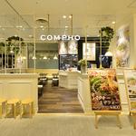 COMPHO柏モディ店