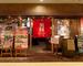 コムフォー 池袋サンシャインシティ店のバイトメイン写真