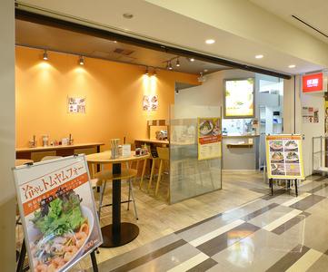 コムフォー 新宿フロントタワー店のバイトメイン写真
