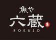 【魚や六蔵 六本木ヒルズ店】のロゴ