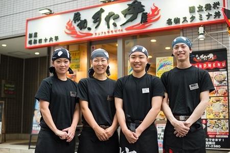 伝説のすた丼屋 談合坂SA店のバイトメイン写真
