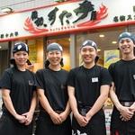 伝説のすた丼屋 清水PA店
