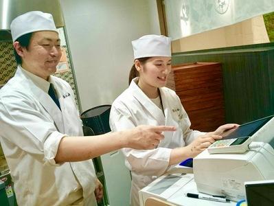 十勝豚丼専門店 㐂久好 モリタウン昭島店のバイト写真2