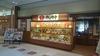 ごはんcafe四六時中 福山駅ビル店 【さんすて】のバイトメイン写真