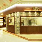 麦の香 イオン浜松市野店 【イオンモール】のバイト