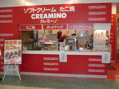 フードコート四六時中 M徳島店 【マルナカ】のバイトメイン写真
