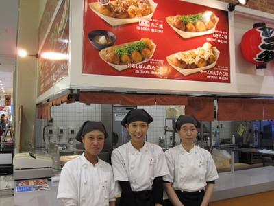 マルナカフードコート PC鳴門店のバイト写真2
